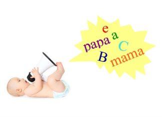 A fala do bebé
